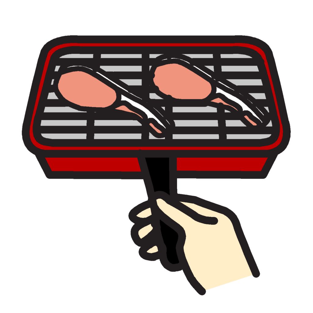 grill (to grill)